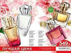 Today женский парфюм(30 мл)