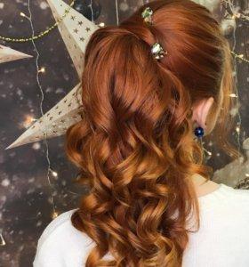 Прически, локоны. Свадебные причёски.