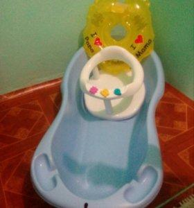 Ванночка, круг и стульчик для купания малышей