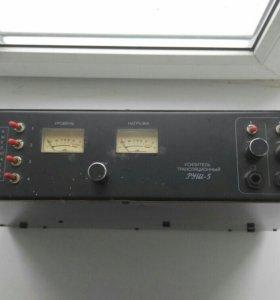 Усилитель трансляционный руш - 5