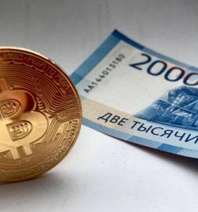 1 bitcoin сувенир