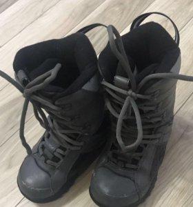 Ботинки для сноуборда р.35-36