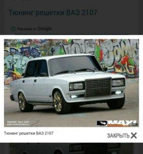 любой ремонт отечественного авто ДЁШЕГО
