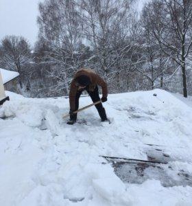 Уборка, расчистка снега