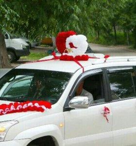 Продам Свадебное украшение на автомобиль