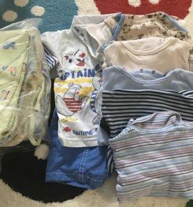Детские вещи пакетом 62-68