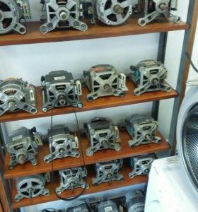 ✔Двигатели стиральных машин