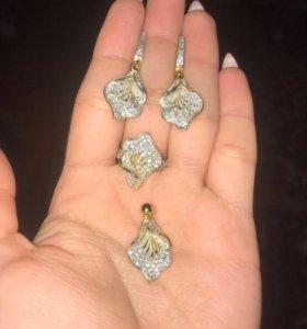 Комплект серебра с золотым напылением