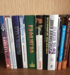 Книги по 50 р