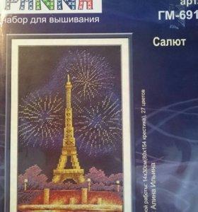 """Набор для вышивания Panna """"Салют"""" эйфелева башня"""