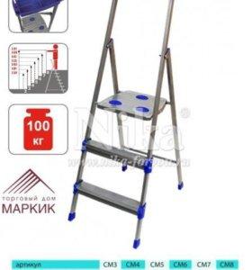 Стремянки 3,4,5,6 ступеней.производство Ижевск .
