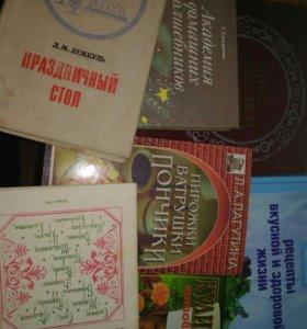 Книги и открытки по кулинарии