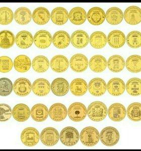 Монеты АКЦИЯ!!!
