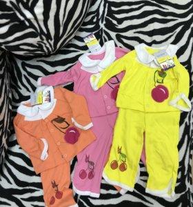 Костюмчики для новорожденных новые