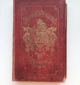 Французкая книга 1883 года