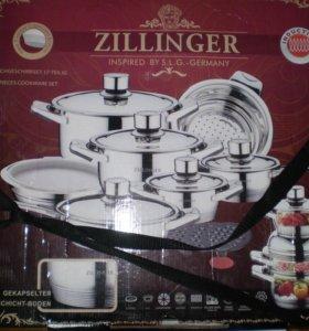 Набор посуды из нержавеющей стали 17 предметов