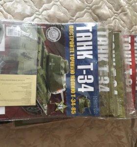 Журналы с деталями танка Т-34