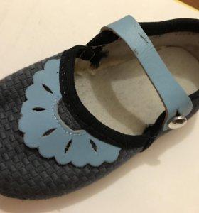 Новая Кожаная обувь для детей разных разм от 450 р
