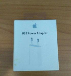 USB power Adapter Apple