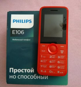 Philips xenium E106 RED(новый)