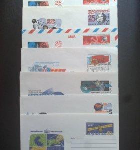 """Коллекция конвертов и открыток на тему """"Космос"""""""