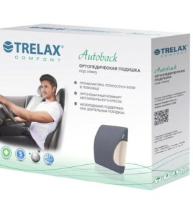 Ортопедическая подушка для автомобиля trelax