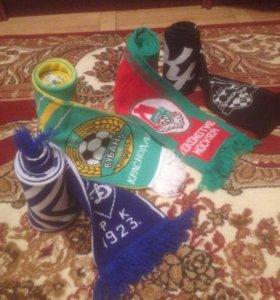 Новые шарфы футбольных клубов