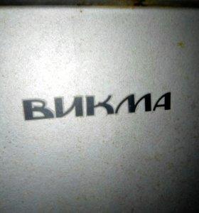 Газовый котел бмз