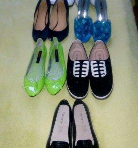 Отдам обувь почти даром все в хорошем состоянии