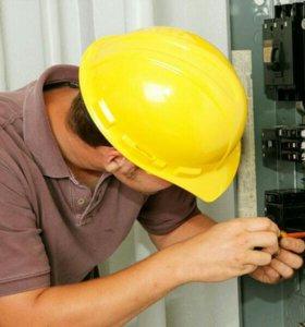 Электрик все виды работ