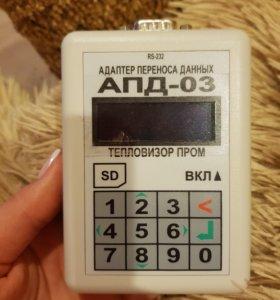 Адаптер переноса данных(апд-03) тепловизор пром