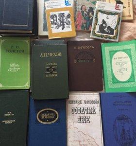 Комплект из 35 книг по школьной программе