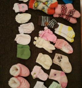 Носочки и рукавички до 8 месяцев