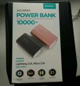 Power Bank Romoss ACE 10