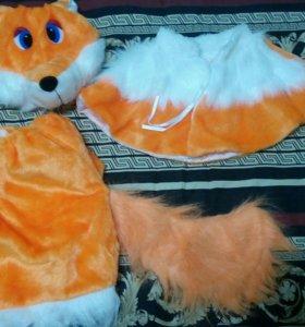 Костюм лисы от 3-х лет