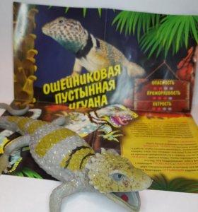 Деагостини игуана