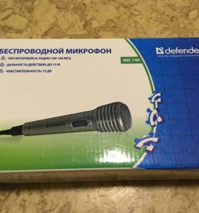 Микрофон беспроводной