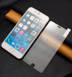 Защитное броне стекло iPhone 5,6,7,8,X