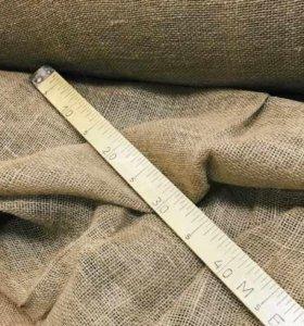 Мешковина (джутовая ткань, льняная ткань )