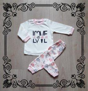 Пижамки для малышек