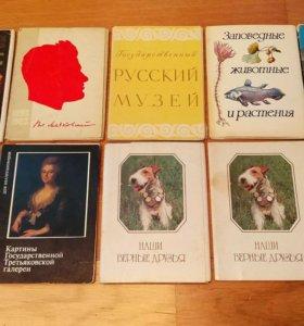 Наборы открыток СССР (38 штук)