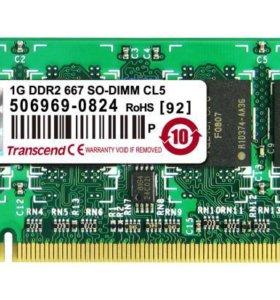 DDR2 1GB и 2GB