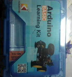 Arduino Basic Learning Kit