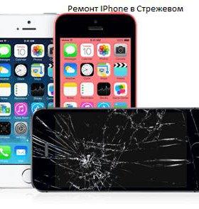 Ремонт iPhone в Стрежевом