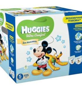 Подгузники Huggies Ultra Comfort Хаггис для мальчи