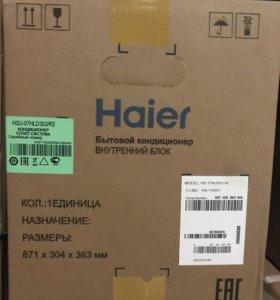 Haier серия leader (07)