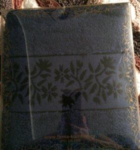 Полотенца новый набор