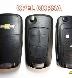 Ключ Opel Corsa.
