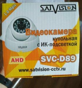 Новая! Видеокамера наружного наблюдения купольная