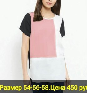 Блузы женские.